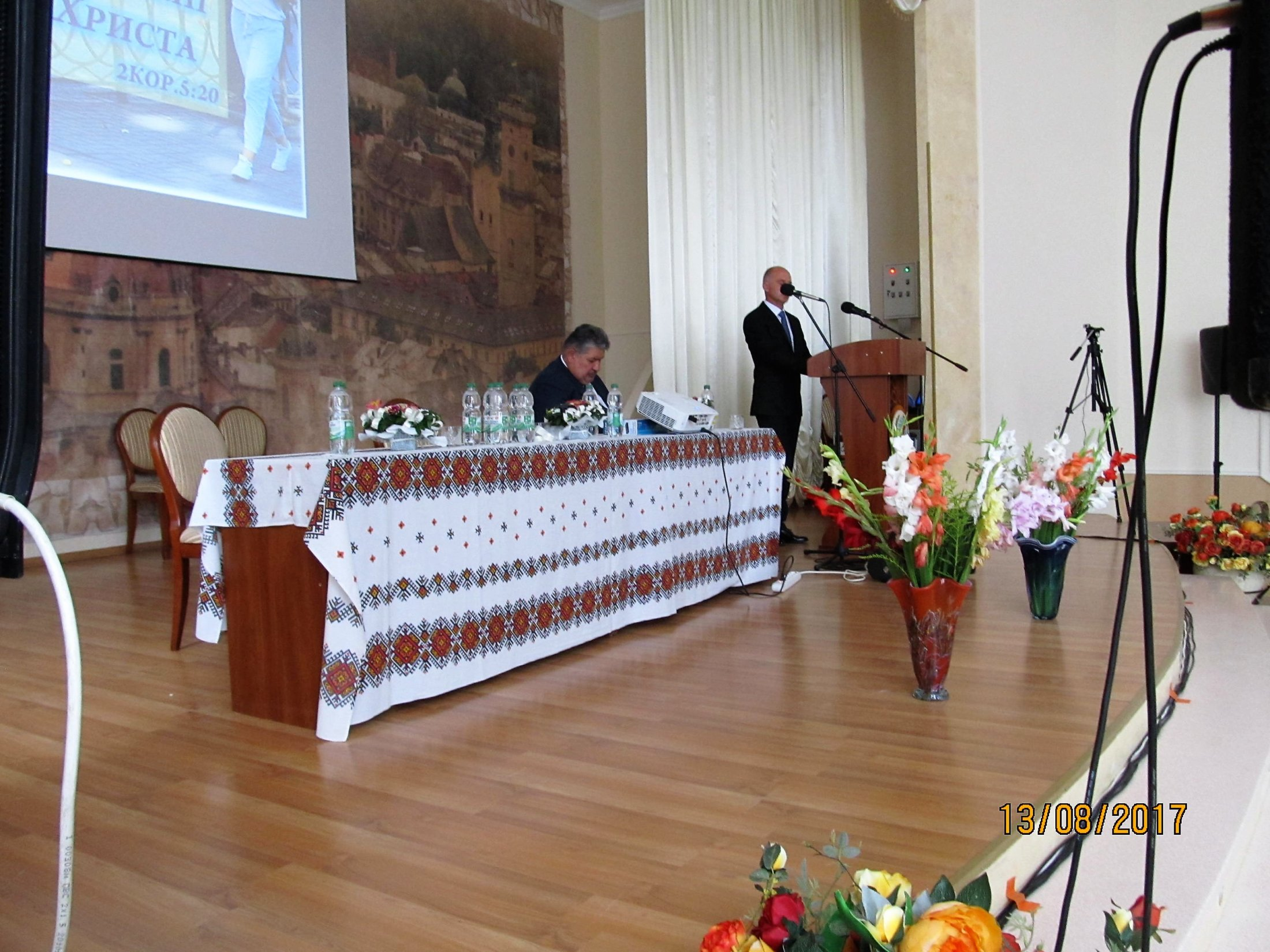 Lwów 14082017 7