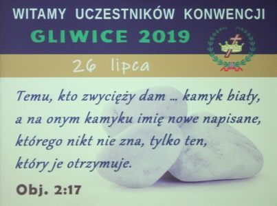 Gliwice 26072019 5