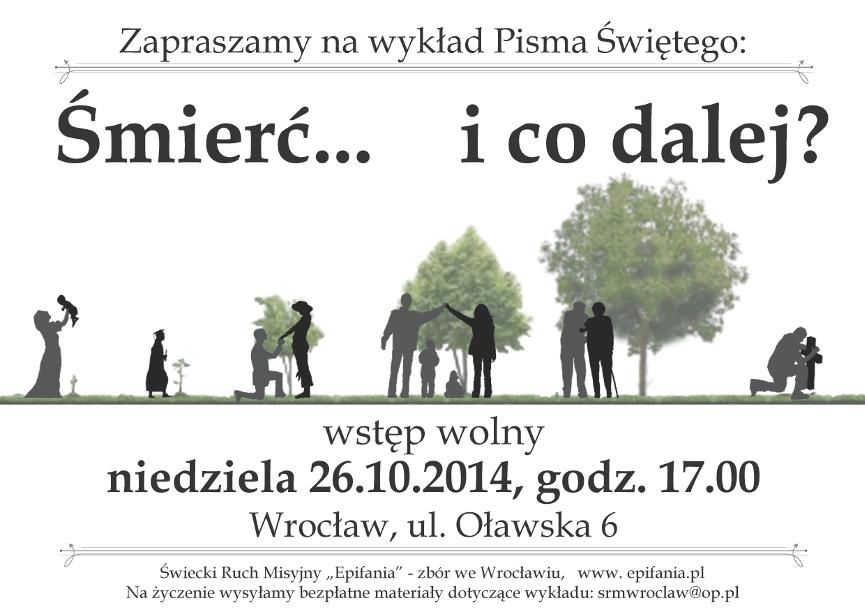 zapro_wroclaw